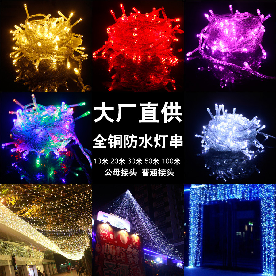 Led Lantern String Lights Flashing Christmas Lights Millet Starry with regard to dimensions 900 X 900